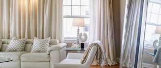 Современный дизайн штор для гостиной +100 фото вариантов