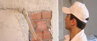 Штукатурная машина для автоматического оштукатуривания стен