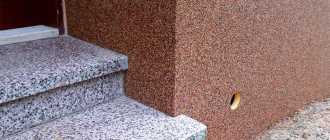 Штукатурка камешковая, декоративная с каменной крошкой