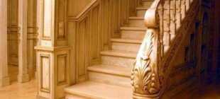 Элементы деревянной лестницы – виды, назначение и правильный выбор элементов. Связаны одним маршем: основные элементы лестниц из дерева