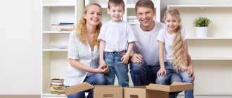 Что следует знать при покупке квартиры в новостройке?