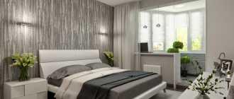 Совмещенный балкон с комнатой дизайн фото