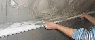 Штукатурка дома – читать статьи о ремонте и отделочных работах