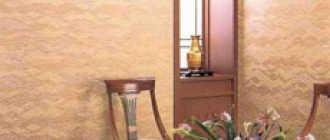 Шумоизоляционные обои: описание с фото, отзывы, советы